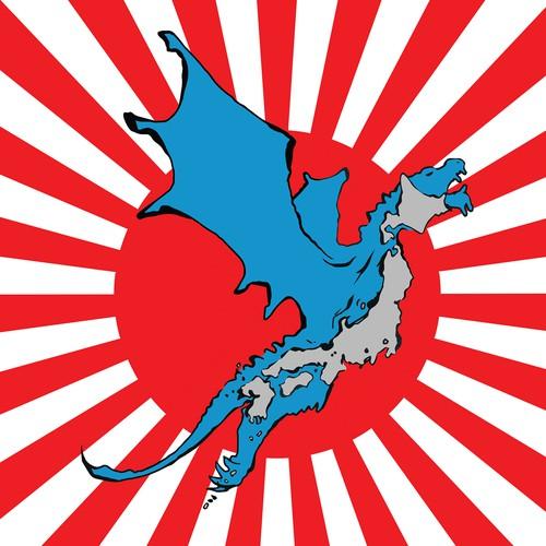 japan maps concept