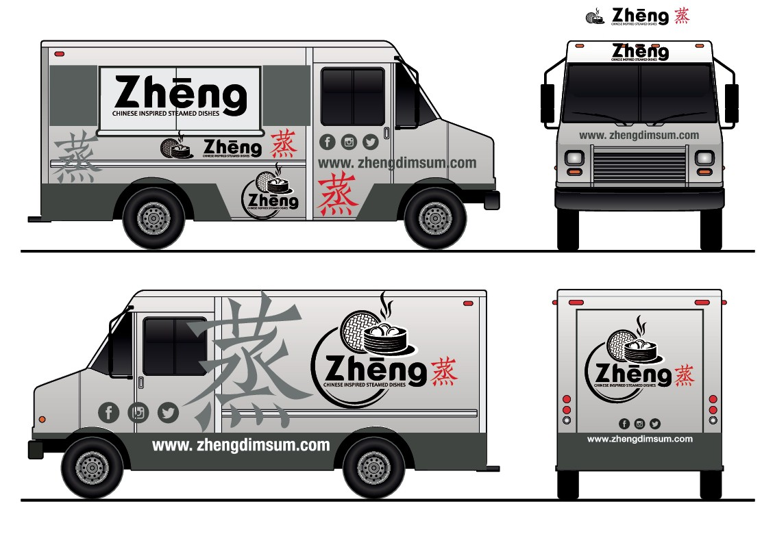 Help us design a one of a kind food truck.