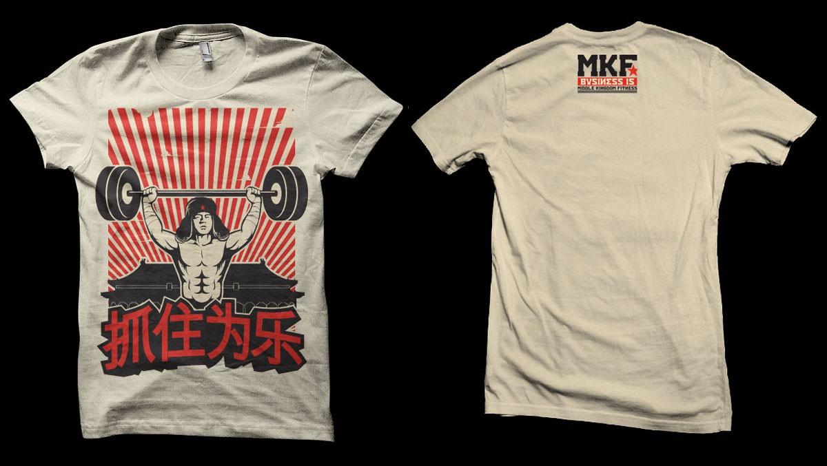 Maoist Propaganda T Shirt Contest