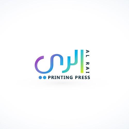 AL RAI PRINTING PRESS Logo Design