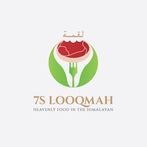 Fresh delicious logo design