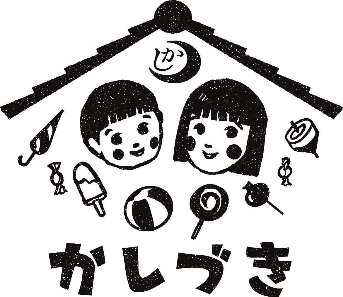 地域で愛される駄菓子屋のロゴをデザインしてください Design the logo of a Japanese candy store loved in the area