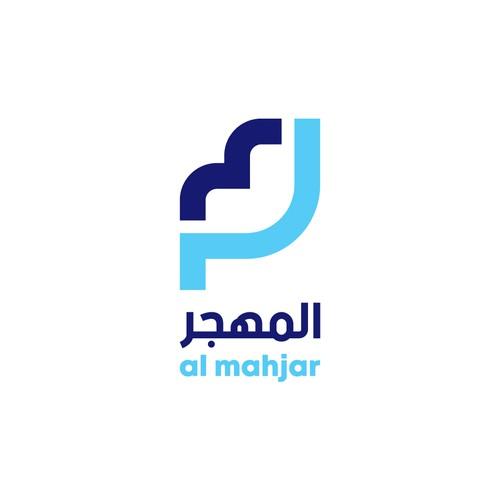"Logo concept for a web Tv channel ""Al mahjar - المهجر"""