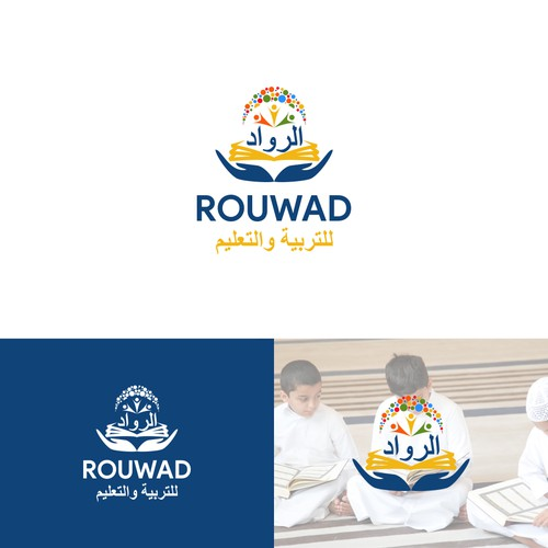 ROUWAD
