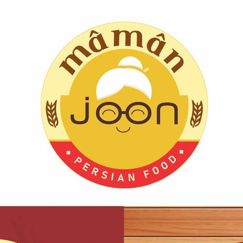 Logo For Persian Food Cuisine