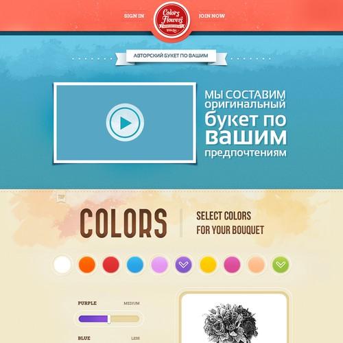 创建和订购花卉组成的网站设计