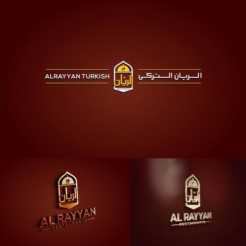 AlRayyan