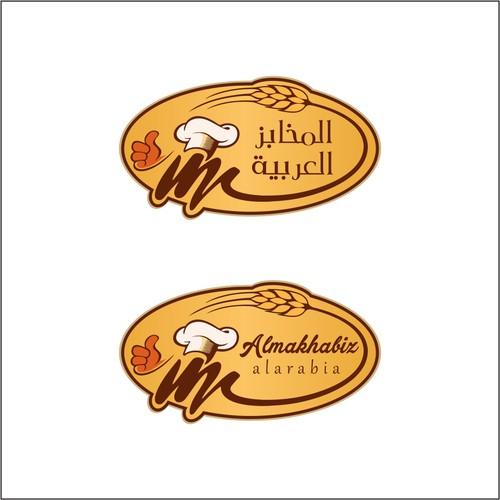 al makhabiz