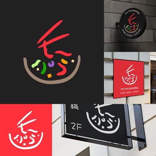Delicious motifs for shabu shabu chain
