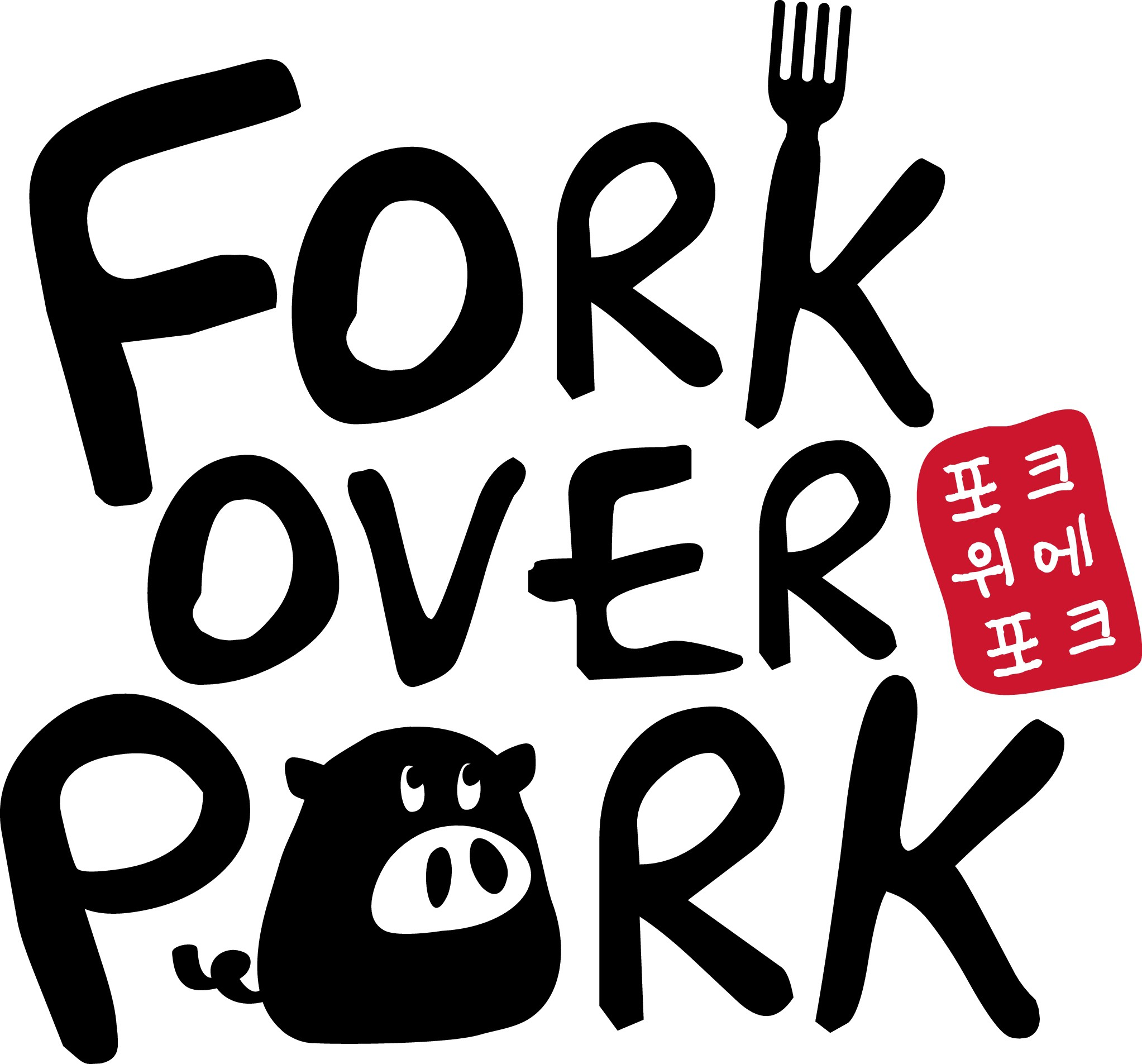 Logo and Business card for Fork Over Pork - A Korean Eatery