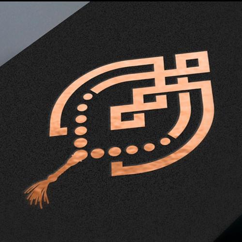 Powerful and Luxurios Logo for arabic prayer beads