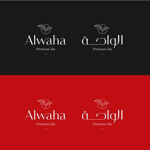 Alwaha / الواحة