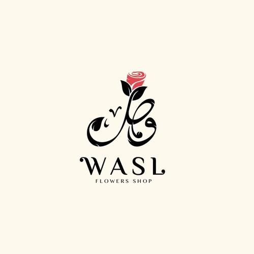 logo for online flower shop