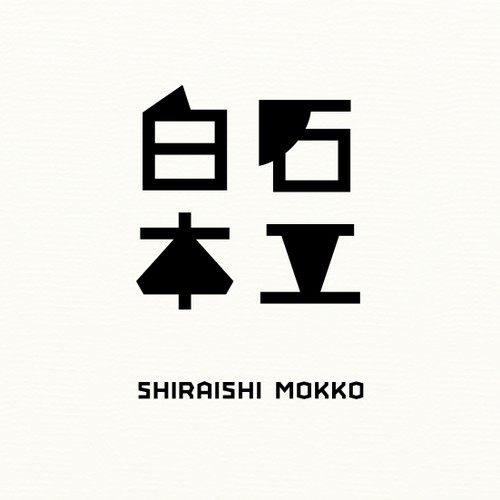 Shiraishi Mokko