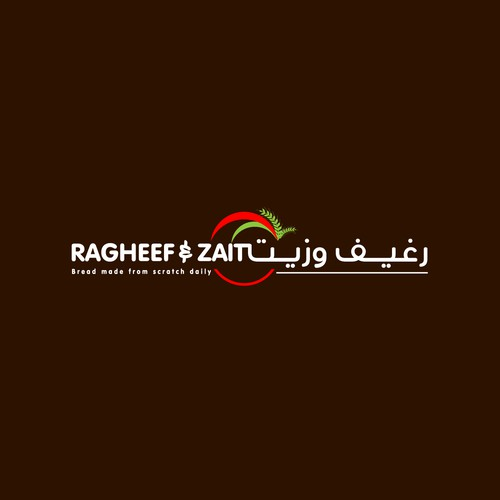 Help رغيف و زيت  Ragheef & Zait with a new logo