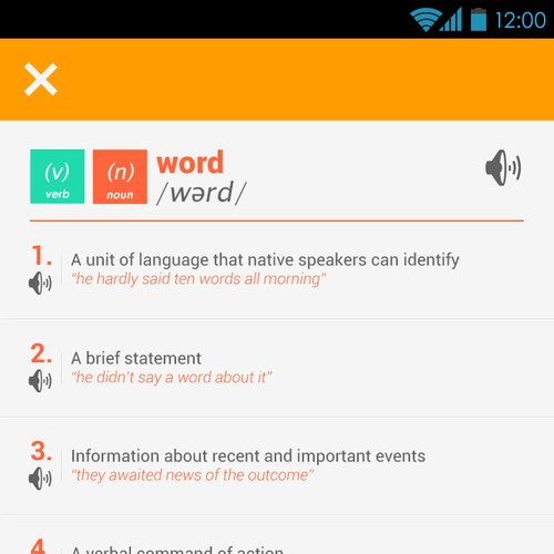 Your help is required for a new mobile dictionary design