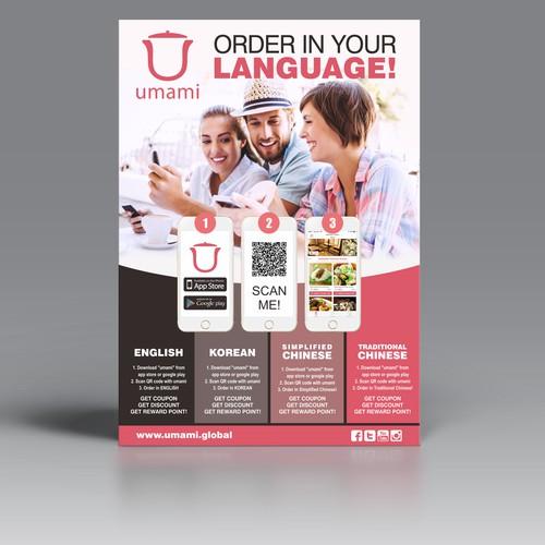 Flyer Umami App