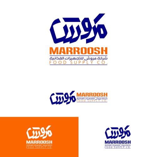 مروش - MARROOSH