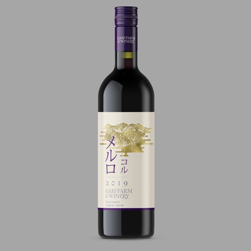 Wine label concept for a Japanese Wine