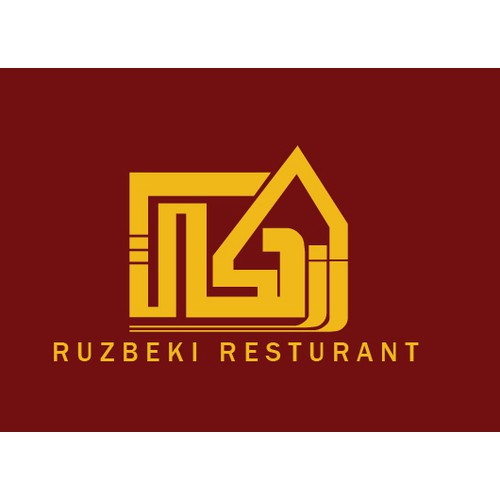"logo for Ruzbeki. ""رزبكي"""