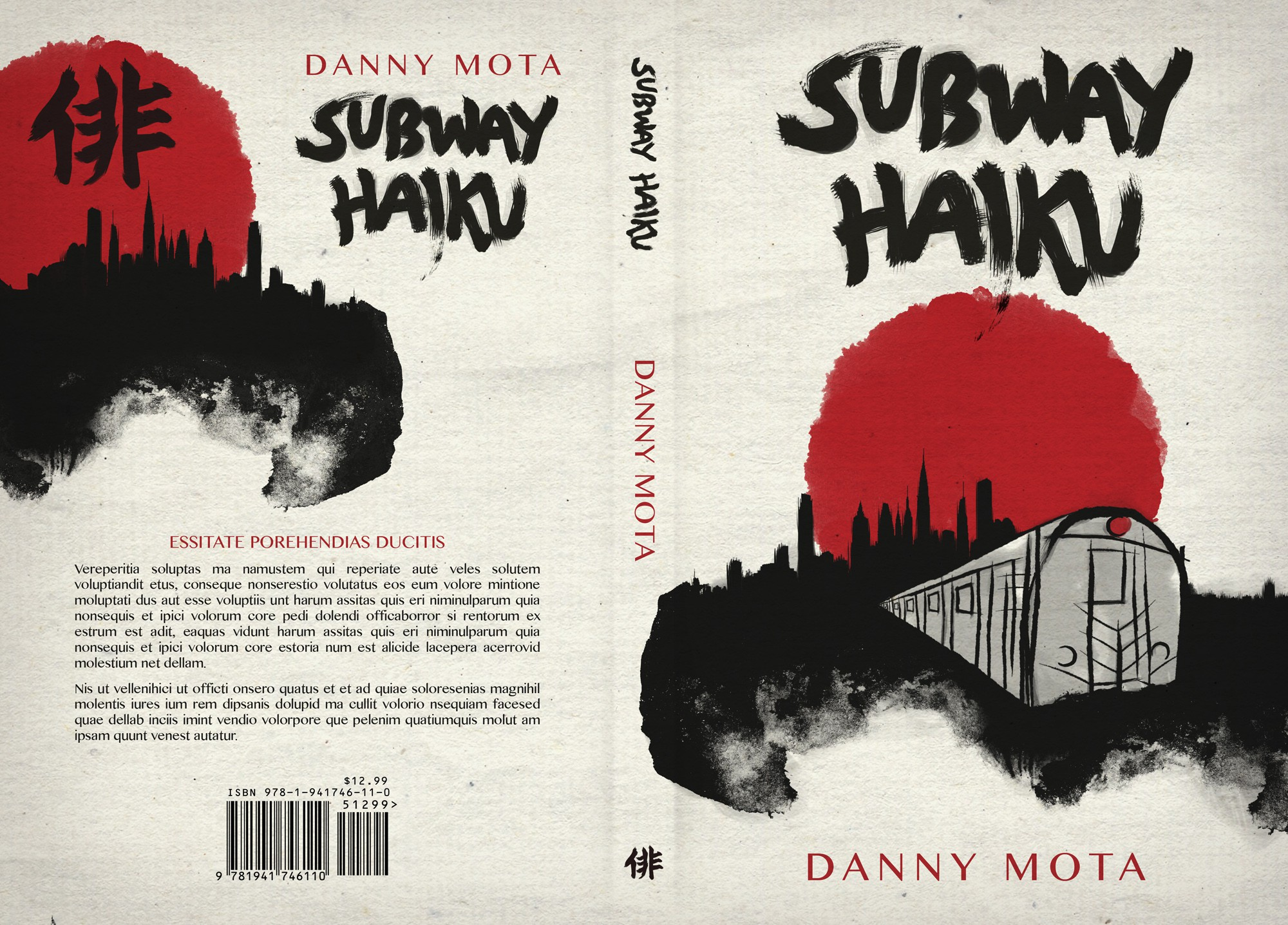 Create authentic Japanese brush-style book cover art for a cool HAIKU book