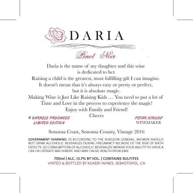 Re design a wine label