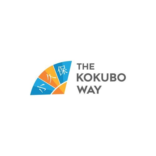 The Kokubo Way