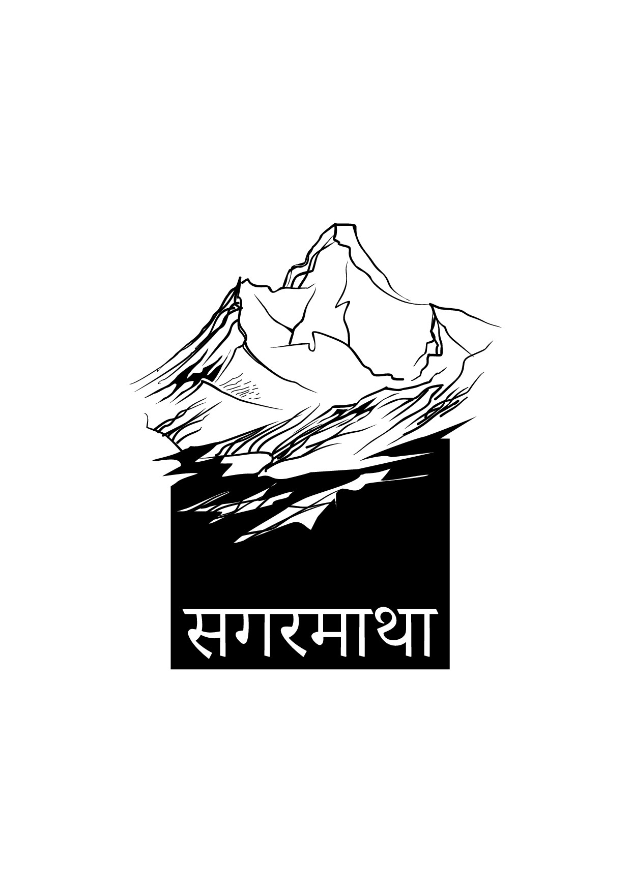 Black and White Vector Rendition of Mt Everest