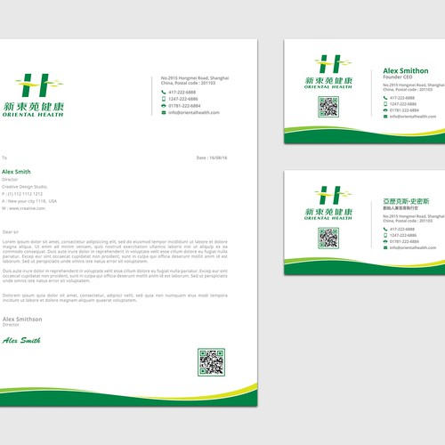 Modern & Professional Business Card Design
