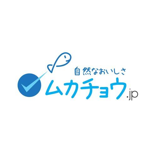 Safe Fish Logo for Mukachou