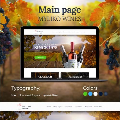 Myliko Wines