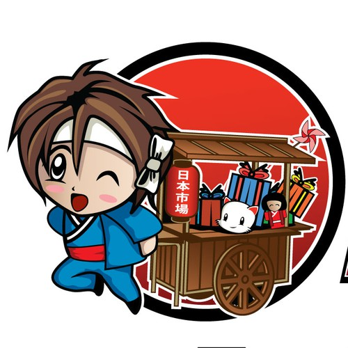 logo for japanese anime shop