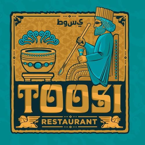 Restaurant logi in Persian style.