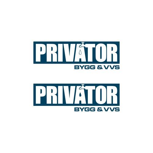 privator logo