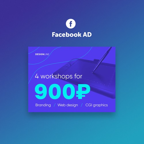 Facebook AD for design courses
