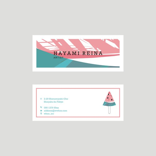 Business card for entertainment