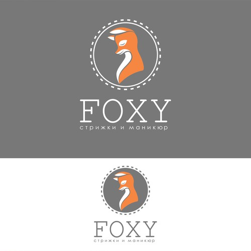 Logo for a cool new stylish beauty salon