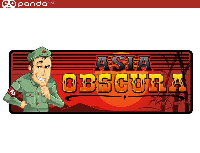New logo wanted for AsiaObscura (a fun and quirky blog)