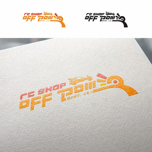 "Main idea of ""RC Shop Off Power"" Logo"