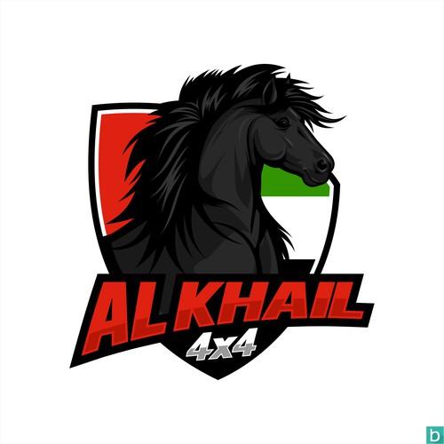 Al Khail