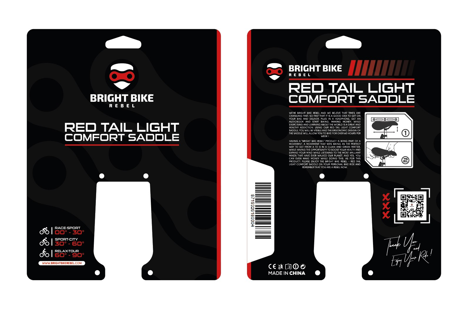 Design a packaging for the Bright Bike Rebel - Red Tail Light Comfort Saddle