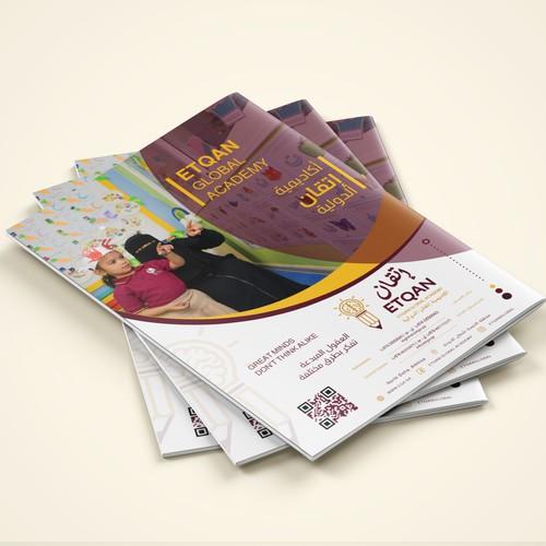 Arabic Brochure for ETQAN