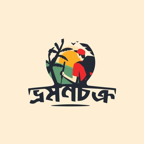 Logo design for Travel guide