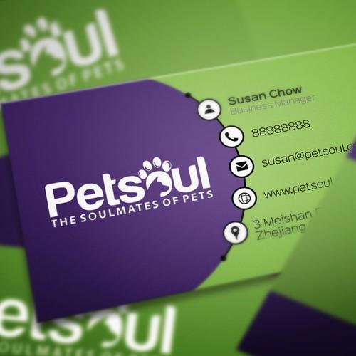 Petsoul