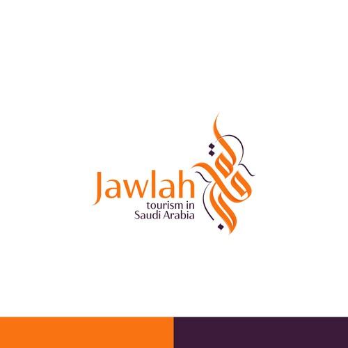 jawlah