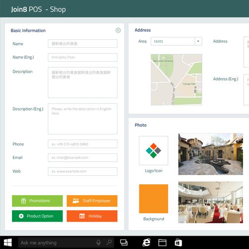 Windows 10 Tablet POS UI Design