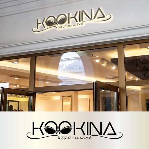 Logo boutique de luxe lingerie