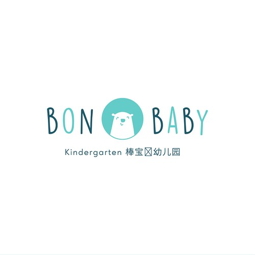 Logo concept for a Kindergarten