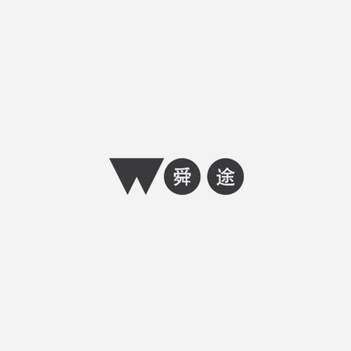 Woo & Associates