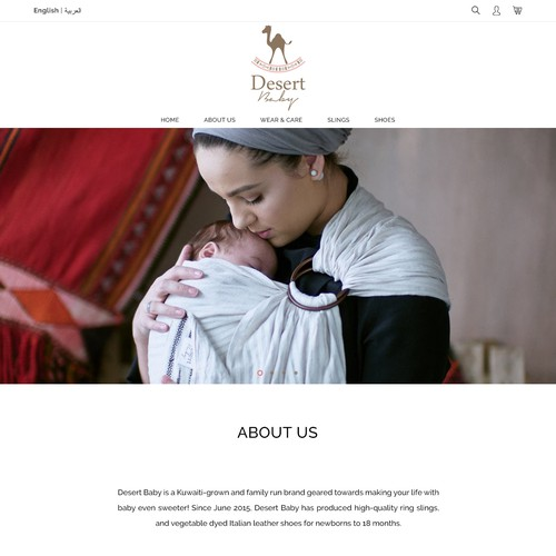 Web Design for Desert Baby